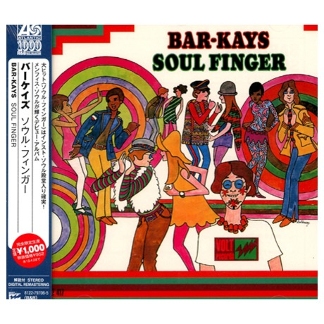 BAR-KAYS - Soul Finger (Japon)